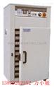 通化供应柜式料斗干燥机