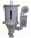 供应干燥机 料斗式干燥机 塑料干燥机