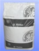 供应:ASA/PC 塑胶原料 基础创新塑料(南沙) XP4034