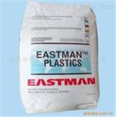 Eastar A150 PETG  伊士曼
