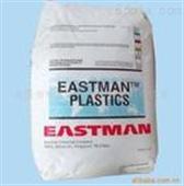 Eastman GSP01 PETG  伊士曼
