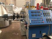 65锥形双螺杆挤出机-张家港市华德机械pvc透明料造粒生产线热切风送sjsz65锥双主机