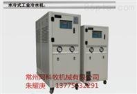 阿科牧ACDC系列江苏模温机,苏州模温机,模具温度控制机