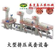 ZLB-255-三農機械擠壓造粒機專業便捷高效V
