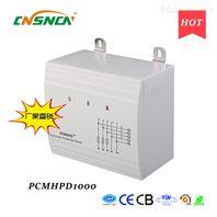 BGMD-HPD99/3諧波保護器