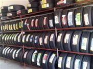 马牌钢丝轮胎 马牌轮胎规格 报价表
