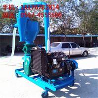 通州快速风送吸粮机 配备消音装置气力输送机SL
