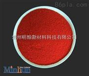 厂家供应PE超细胞覆红磷阻燃剂