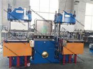 抽真空硫化機 抽真空平板硫化機