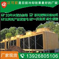 方形低噪音冷却塔150吨价格