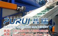 PP编织袋清洗线【PURUI视频】