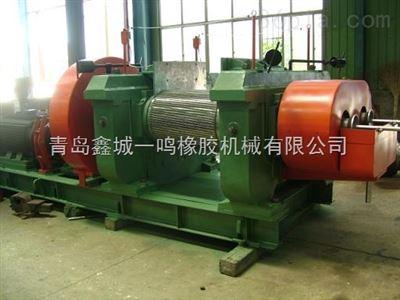 XK-560橡胶破胶机XKP-400/XK-450/XK-560橡胶破胶机