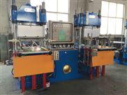 汽车配件/机械橡胶真空平板硫化机