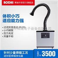 上海移动式焊烟净化器价格,焊烟净化器厂家,烟尘处理设备供应