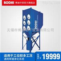 上海电焊烟尘净化器品牌,焊烟净化器厂家,焊烟净化设备销售