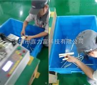 编织带热裁断机|腊绳热切机|鞋带高温裁带机|针通绳加热裁绳机