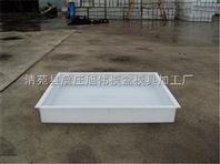 推荐高速渠道板塑料模具厂家