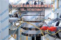 POF热收缩膜吹膜设备