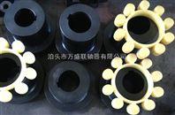 HRC系列梅花弹性联轴器 专业的联轴器生产厂家