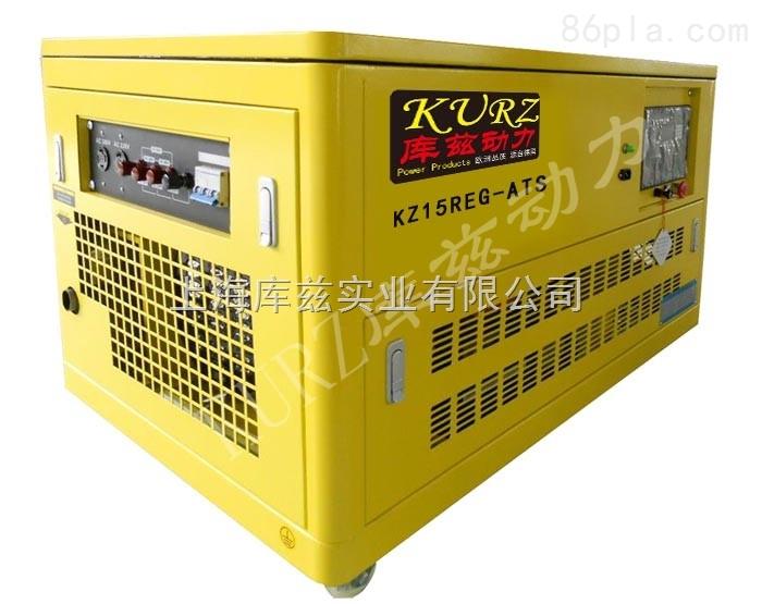 原装进口25kw汽油发电机市场详细价格