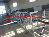 PPR自来水管生产设备