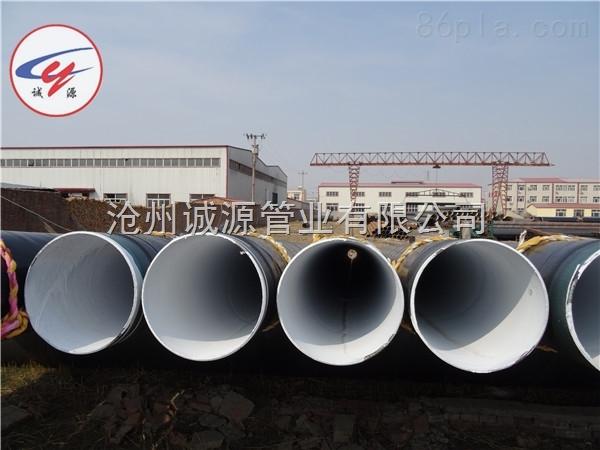 摘要:青岛8710防腐螺旋钢管厂家(陈经理1572040539[详细]-相关