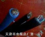 ZR-DJYVP阻燃计算机电缆ZR-DJYVP阻燃计算机电缆