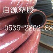 启源牌橡胶空压管,空压机用橡胶管,耐高温橡胶管(图)