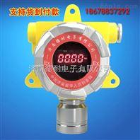 化工厂厂房乙酸乙酯气体检测报警器,点型可燃气体探测器主要技术指标是什么?