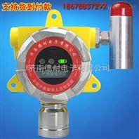工业罐区乙酸乙酯浓度报警器,可燃气体检测报警器需要具备哪些消防证书
