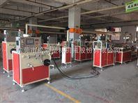 低温PCL 3D打印耗材生产线 SHLT3D45