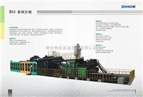 BS-II伺服節能注塑機