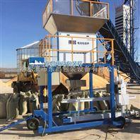 辽宁60公斤包装秤生产厂家不锈钢材质