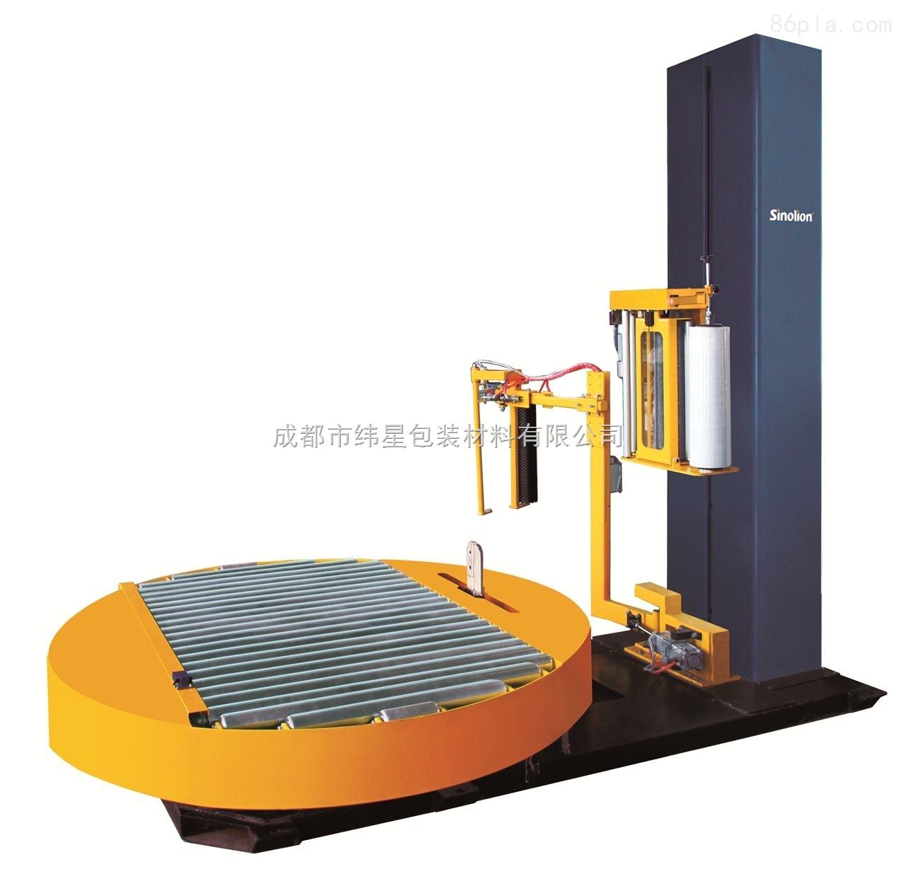 四川包装设备T2000FZ-PL托盘在线式缠绕膜包装机