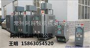 覆銅板熱壓成型模具油加熱器 EVA橡塑液壓發泡機控溫設備