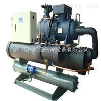 热销特殊行业专用低温螺杆式冷冻机组 -5度 SCY-50WL