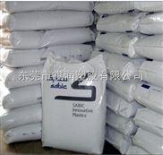 长期供应PC CP-61A 工程塑料
