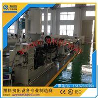PE给水管设备※PE供水管材生产线