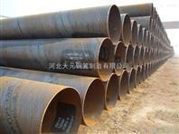河北天元钢管制造有限公司 网页