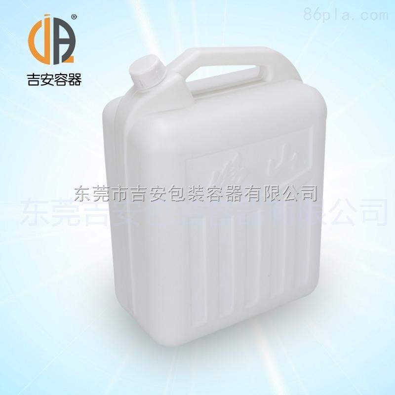 15l扁罐 供应15kg塑胶罐 15l佛山塑料桶扁罐壶 化工桶 厂家直销 大量