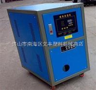 广东地区塑料模具温控机,6KW油式温控机厂家