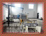 供应ABS塑料板(片)材生产线 PVC薄膜生产设备