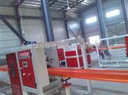张家港塑料机械110-200pvc电力管管材挤出机生产线