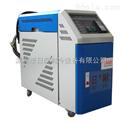 日欧水温机 高温型水温机 180℃水温机
