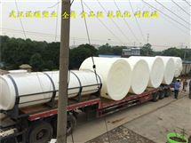 10吨塑料水箱,武汉塑料水箱厂家