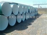 山东输水ipn8710防腐钢管大型实体厂家