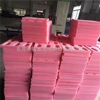 粉色海绵包装内衬 包装粉色海绵内托