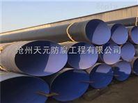 tpep防腐螺旋钢管生产厂家销售