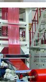 厂■家直销uu直播吹膜机 高速塑�料吹膜机