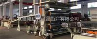 玖德隆机械--塑料片材生产线